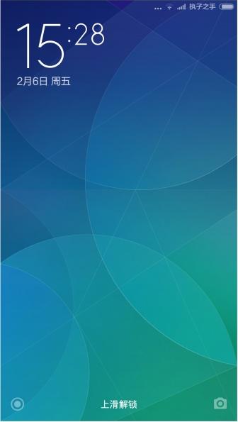 小米3移动版刷机包 MIUI6 5.2.6 日历全新视觉设计 MIUI6 L直推特效 自动免ROOT截图