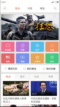 红米2刷机包 联通+电信版 MIUI6开发版5.2.6 主题风格 新版日历 Android5.0动画 省电流畅截图
