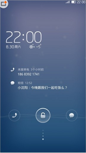 Tcl S720T 刷机包 乐蛙OS6开发版第159期 新增用户反馈APP 省电流畅截图