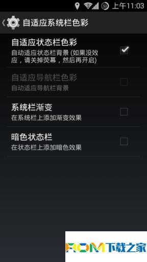 华为G610C刷机包 电信双卡版 Mokee4.4.4源码编译 来电闪光灯 马年终版 恭喜发财截图