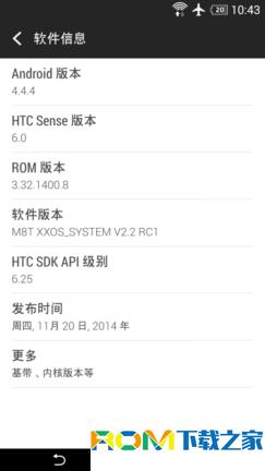 HTC One M8T 刷机包 安卓4.4.4+Sense6.0 完美ROOT 高级设置 极度省电 最终稳定V2.2RC1截图