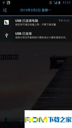 HTC G14/G18 刷机包 安卓4.0.3 完整ROOT权限 优化美化 流畅稳定截图