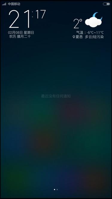 红米2移动版刷机包 MIUI6修正版5.2.9 IOS状态栏 Android L动画 沉浸式 稳定流畅截图
