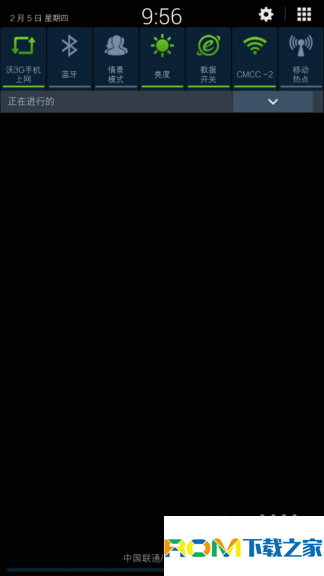 酷派7298A刷机包 基于官方 ROOT权限 原汁原味 数字电量 省电优化截图