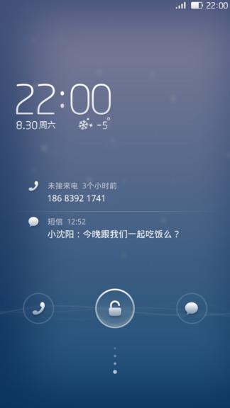 小米红米移动版刷机包 乐蛙OS6开发版第160期 省电流畅 长期使用截图