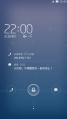 联想黄金斗士A8/A808T刷机包 乐蛙OS6开发版第160期 省电流畅 长期使用