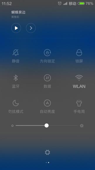 红米手机移动版刷机包 最新MIUI6震撼来袭 完美主题沉浸式 列表动画 数据外置 绿色守护截图