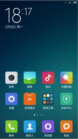 小米M2A刷机包 MIUI6开发版5.2.13 单手设置入口 Android L动画 ART/Dalvik 省电流畅截图