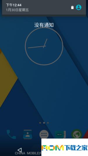 HTC 816W 刷机包 CM12 0130 Nightly版 安卓5.0.2 完美ROOT权限 流畅稳定 极致体验截图