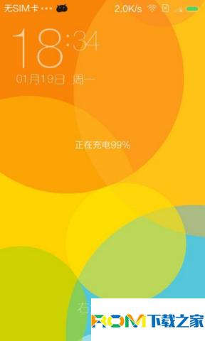 HTC G10 刷机包 全局MIUI6风格 重度优化 T9拨号 状态栏网速 稳定流畅省电截图