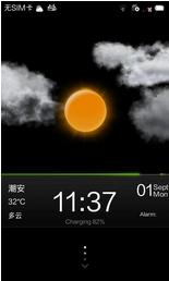 HTC G10 刷机包 MIUI V5 ROM 来去电归属地 深度精简 流畅稳定