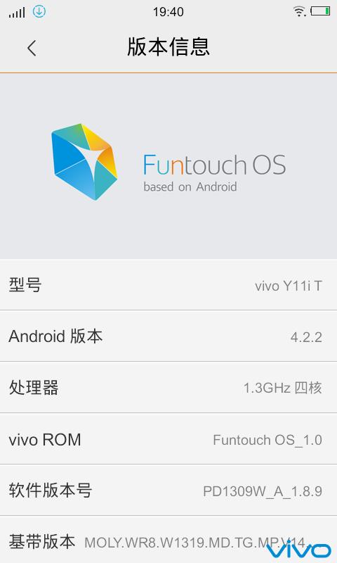 步步高 VIVO Y11it刷机包 Funtouch_OS_1.0刷机包完善版 省电流畅截图