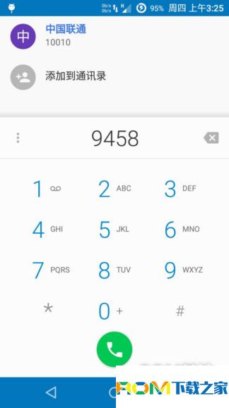 摩托罗拉G 4G版刷机包 Pacman5.0.2 电话短信归属 T9拨号 V3.1版截图
