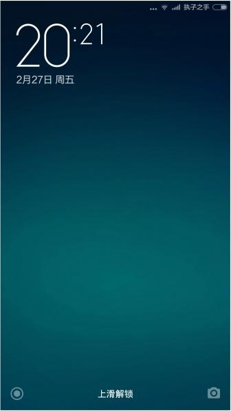 红米1S移动4G版刷机包 MIUI6 5.2.27 自动ROOT MIUI6 L特效 去除插卡提示 流畅省电截图