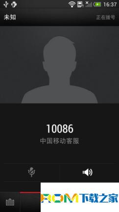 HTC G14/G18 刷机包 官方4.1.2 省电内核 wifi增强 极致顺滑 全新体验 长久使用截图