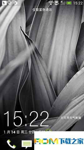 HTC G14/G18 刷机包 基于官方最新4.1.2 下拉美化 虚拟按键 精简优化 流畅省电截图