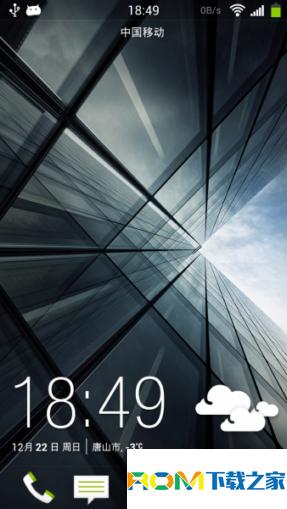 HTC One X 刷机包 基于官方4.2.2  新视觉界面 全局优化 稳定顺滑 推荐使用截图