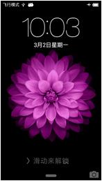 华为U9508刷机包 IOS8风格 优化美化 独家优化代码 稳定流畅 长期使用