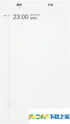 华为荣耀畅玩4X全网通版刷机包 基于官方B255 EMUI3.0 完美归属地 官改流畅版截图