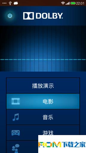 中兴U956刷机包 MIUI29.0 主题破解 中兴杜比双音效 沉浸状态栏 稳定流畅截图