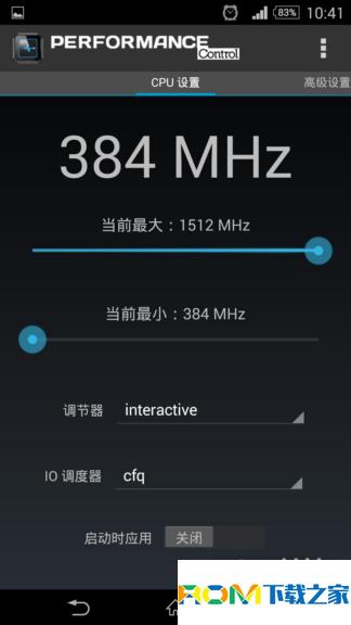 索尼Xperia Z(L36h)刷机包 基于官方283基础 极致强化 极致流畅 极致省电截图