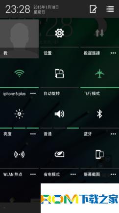 HTC One 802w 刷机包 安卓4.4.3+Sense6.0 高级设置 完整小Hi 极度省电 优化流畅截图
