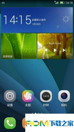 华为G6-C00刷机包 基于官方B352 EmotionUI3.0 完美归属地 省电优化 稳定流畅截图