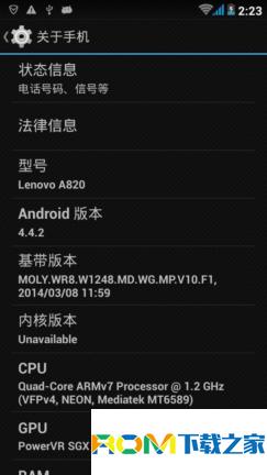 联想A820刷机包 全新CM11 高仿安卓4.4.2 完全root 高级设置 省电流畅截图