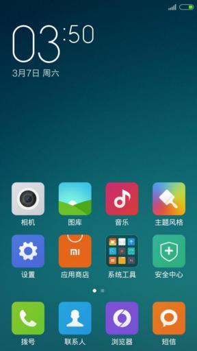 红米联通版刷机包 最新miui6开发版5.3.5 官网极致纯净 稳定才是王道 流畅体验截图