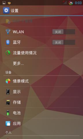 步步高VIVO Y11iw刷机包 安卓原生全局半透明仿平板 稳定流畅截图