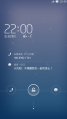 TCL S950 刷机包 乐蛙ROM-第161期 新春巨献 首发更新