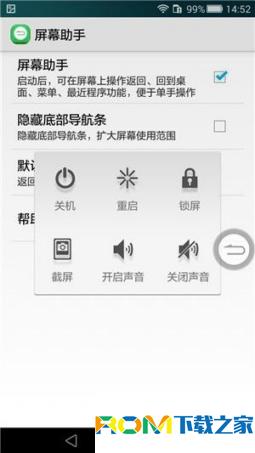华为MATE刷机包 移动版 基于官方B331 EMUI3.0 完整ROOT 框架优化 省电稳定截图
