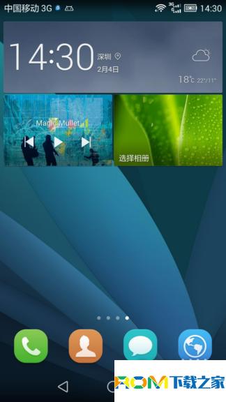华为荣耀6移动至尊版刷机包 官方5.2.16版 EMUI3.0 稳定长期使用截图