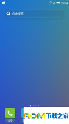 酷派7295/7295+刷机包 基于最新红米JHBCNBL29.0 全局MIUI 6风格 优化流畅截图