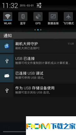 中兴U930刷机包 基于官方4.1.2 精简大量apk 内存优化 原生锁屏 稳定流畅截图