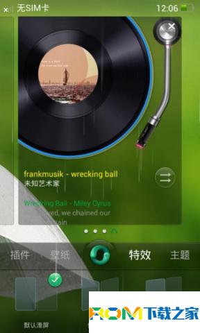 步步高 VIVO Y11 刷机包 Color OS v1.0流畅版 ROOT权限 杜比音效 精简省电截图
