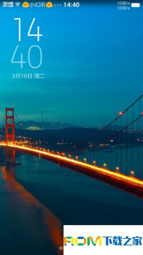 酷派大神F2刷机包 移动版 基于官方073 CoolUI6.0 自定义运营商 高级设置 优化省电截图