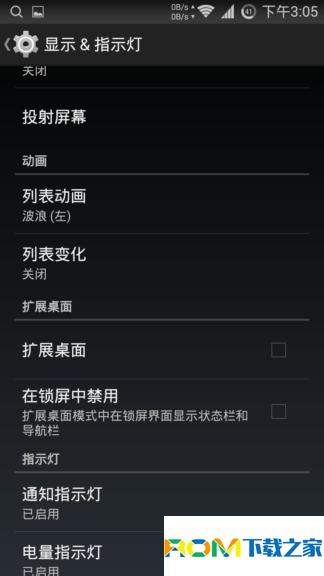 酷派大神F2联通版刷机包 Mokee 4.4.4 分屏模式 列表动画 T9拨号 流畅稳定截图