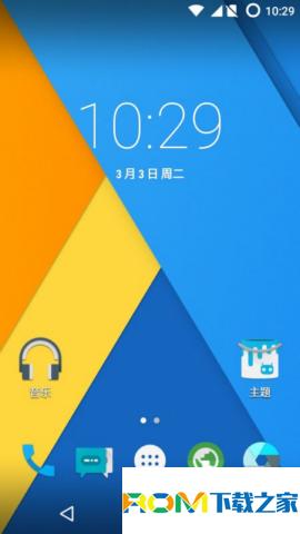HTC 816W 刷机包 CM12 5.0.2 深度精简 极致优化 大内存 省电流畅 长期使用截图