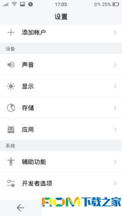 HTC Desire 816D 刷机包 FIUI for htc desire 816d电信版 beta 2.11.0 公测版截图