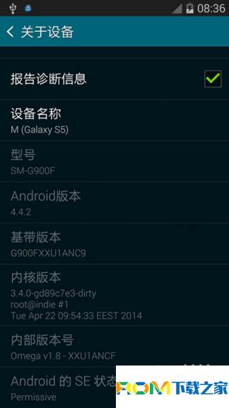 三星Galaxy S5 (G900F)刷机包 基于官方 脚本优化 强效V6脚本 顺滑稳定截图