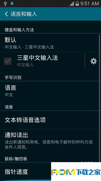 三星Galaxy S5(G9008V)刷机包 基于官方最新底包 全开放多窗口 优化稳定截图