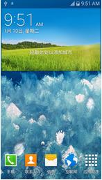 三星Galaxy S5(G9008V)刷机包 基于官方最新底包 全开放多窗口 优化稳定