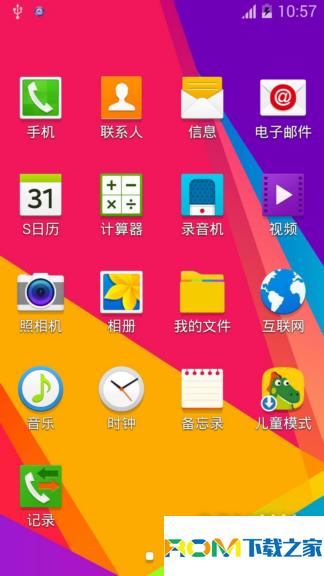 三星Galaxy S5(G9006V)刷机包 基于官方4.4.2 农历日历 全局优化 省电版截图