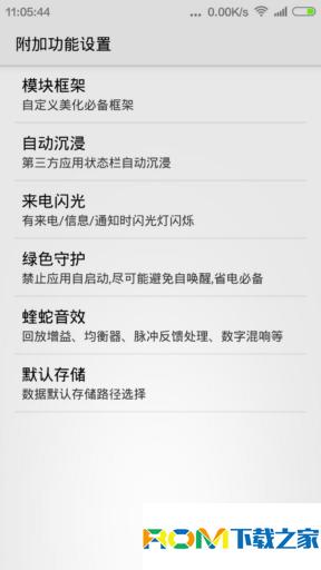 红米1S刷机包 移动版 MIUI6 5.3.9开发版 主题破解 存储切换 自动ROOT 美化版截图