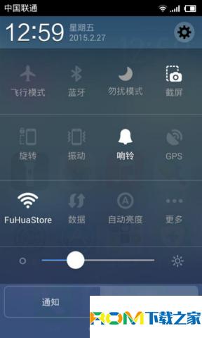 HTC G11 刷机包 MIUI5稳定版 植入全套IOS7风格 唯美华丽 省电流畅截图