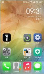 HTC G11 刷机包 MIUI5稳定版 植入全套IOS7风格 唯美华丽 省电流畅