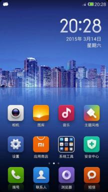 三星Galaxy S4(I9505)刷机包 MIUI开发版 官网极致纯净无修改版 稳定才是王道截图