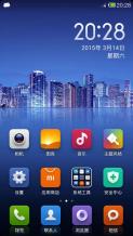 三星Galaxy S4(I9505)刷机包 MIUI开发版 官网极致纯净无修改版 稳定才是王道