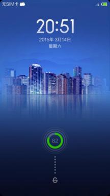 三星N7105刷机包 最新miui开发版 官网极致纯净无修改版 稳定流畅 内核root 值得体验截图